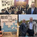 Erik visits Japan to promote Restored Lives